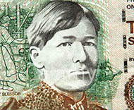 Mary Michell slessor